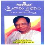 Sri Rama Vaibhavam