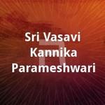 Sri Vasavi Kannika Parameshwari