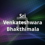 sri venkateshwara bhakthimala