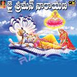 jai srimannarayana