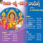 ganapathi lakshmi saraswath...