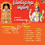 Sri Venkatesa Vishnu Chantings