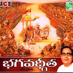 bhagavth geetha