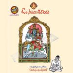om namah sivaaya