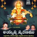 ayyappa smaranam