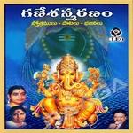 ganesha swaranam