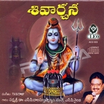 shivarchana