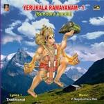 yerukala ramayanam - vol 1