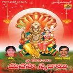 Sri Narashimha Manasasmarami