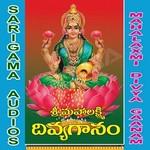 mahalaxmi divya gaanam