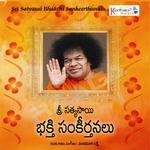Sri Satyasayi Bakthisankeerthanalu