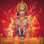 happy hunuman jayanti