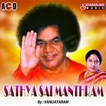 Satya Sai Mantram