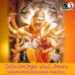 narasimha swamy bhajana songs