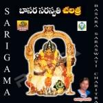 Basara Saraswati Charitra