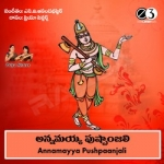 Annamayya Pushpanjali