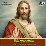 Christhobhyam