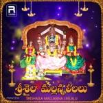 Sri Saila Mallanna Leelalu