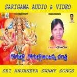 Sri Anjaneya Swamy Charitra