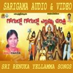 Sri Renuka Yellamma Charitra