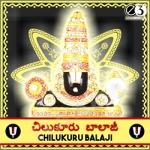chilukuru balaji