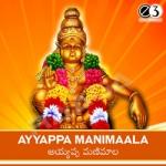 ayyappa manimaala