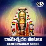 rameshwaram songs