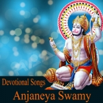 sri anjaneya swany devotion...