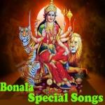 bonala panduga special songs