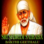 Sri Shiridi Saibaba Bakthi Geethalu