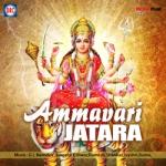 Ammavari Jatara