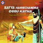 Sathya Harichandra Oggu Katha