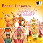 Bonalu Uthsavam Rayancha Special Collections