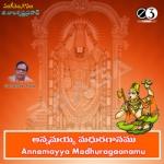 annamayya madhura gaanam