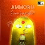 Ammoru Sambaralu