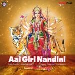 Aai Giri Nadini