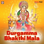 durgamma bhakthi mala