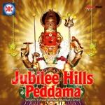 jubilee hills peddamma