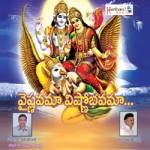 Vaishnavama Vishnorbhavama