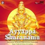 ayyappa sharanamu