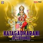 Katagadharani