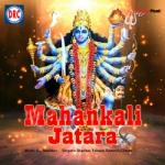 Mahankali Jatara