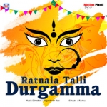 Ratanala Talli Durgamma