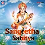 Sangeetha Shahitya