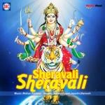Sherawali Sherawali