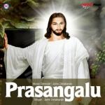 Prasangalu