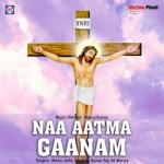 Na Aatma Ganam
