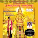 Sri Ayyappa Mandaladeeksha - Shabharimalaiyatra
