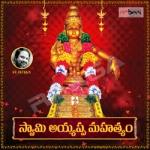 Swamy Ayyappa Mahathyam