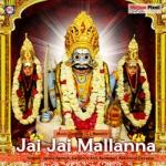 Jai Jai Mallanna